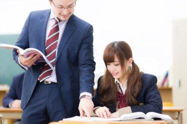 英単語を勉強しながら、お小遣いを稼ごう! ENGDOM